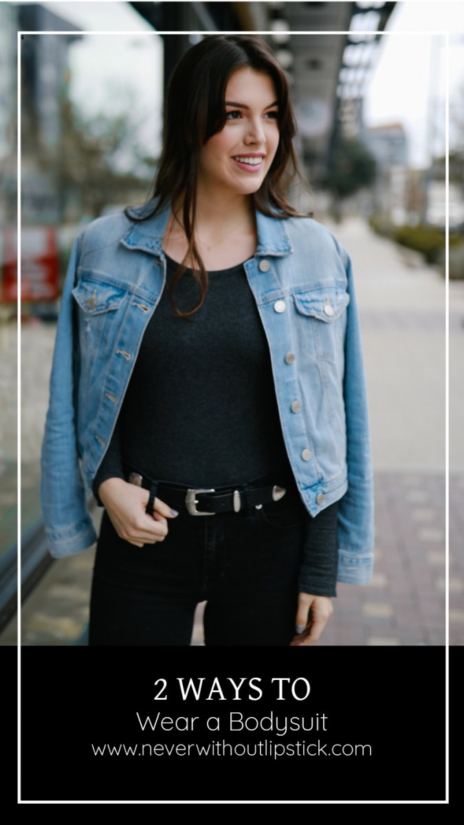 Style blogger Ashley Deatherage shares two ways to style a bodysuit outfit | bodysuit outfit, bodysuit fashion, fall fashion, fall outfit idea, outfit idea. casual outfit idea, bodysuit curvy, longsleeve bodysuit | Bodysuit Outfit featured by top US fashion blog, Never Without Lipstick: image of a woman wearing Madewell skinny black jeans, Abercrombie and Fitch boyfriend denim jacket, an American Eagle bodysuit, Neiman Marcus conch belt, and Banana Republic leopard sneakers